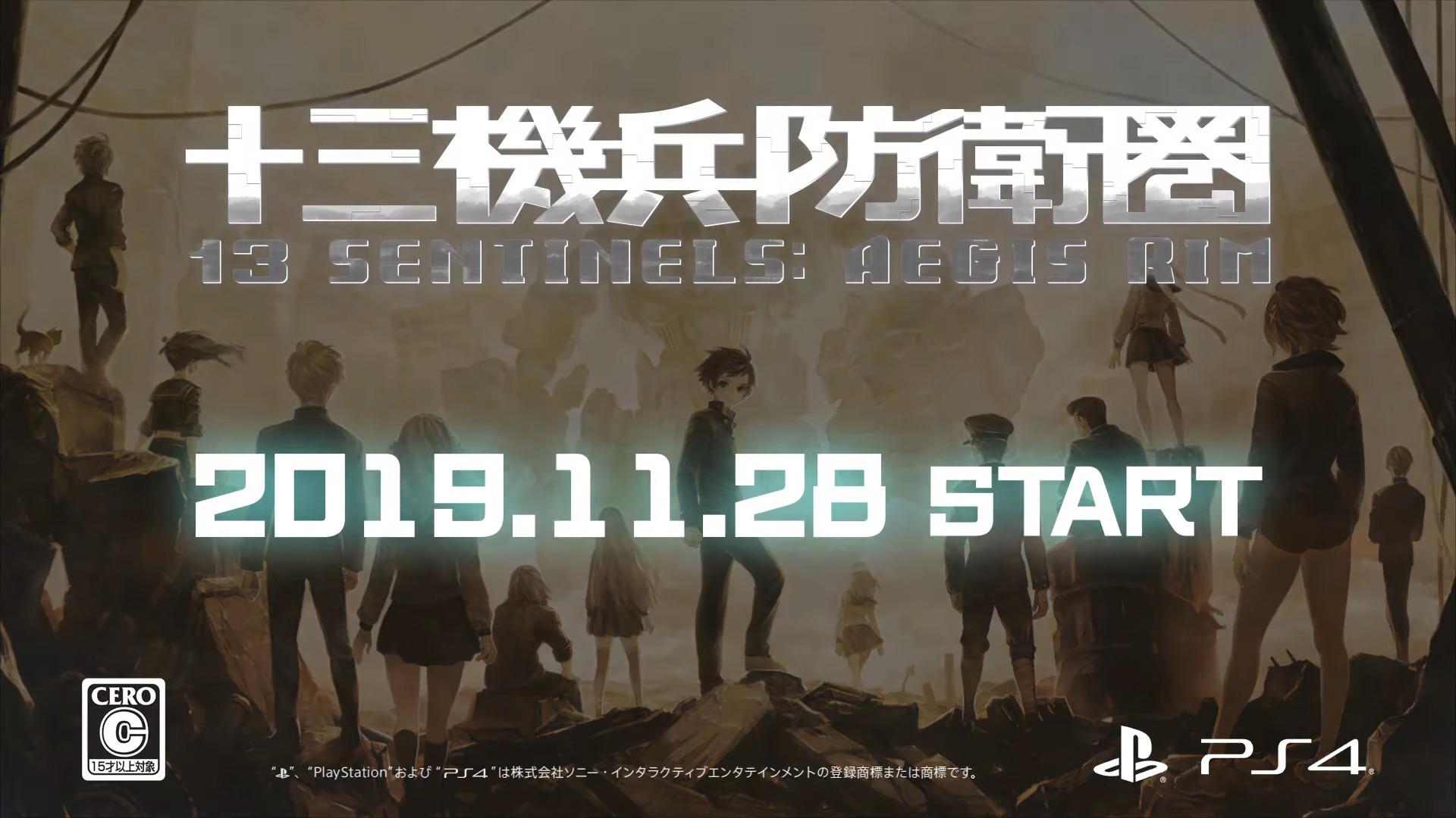 《十三机兵防卫圈》公布发售日期和最新情报影像