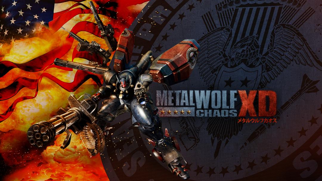 钢铁之狼 混沌DX