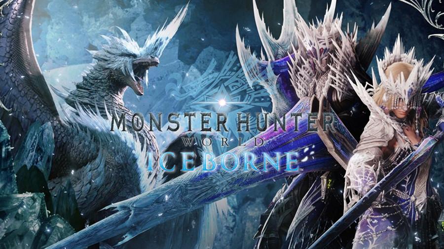 怪物猎人世界 Iceborne(PC版)