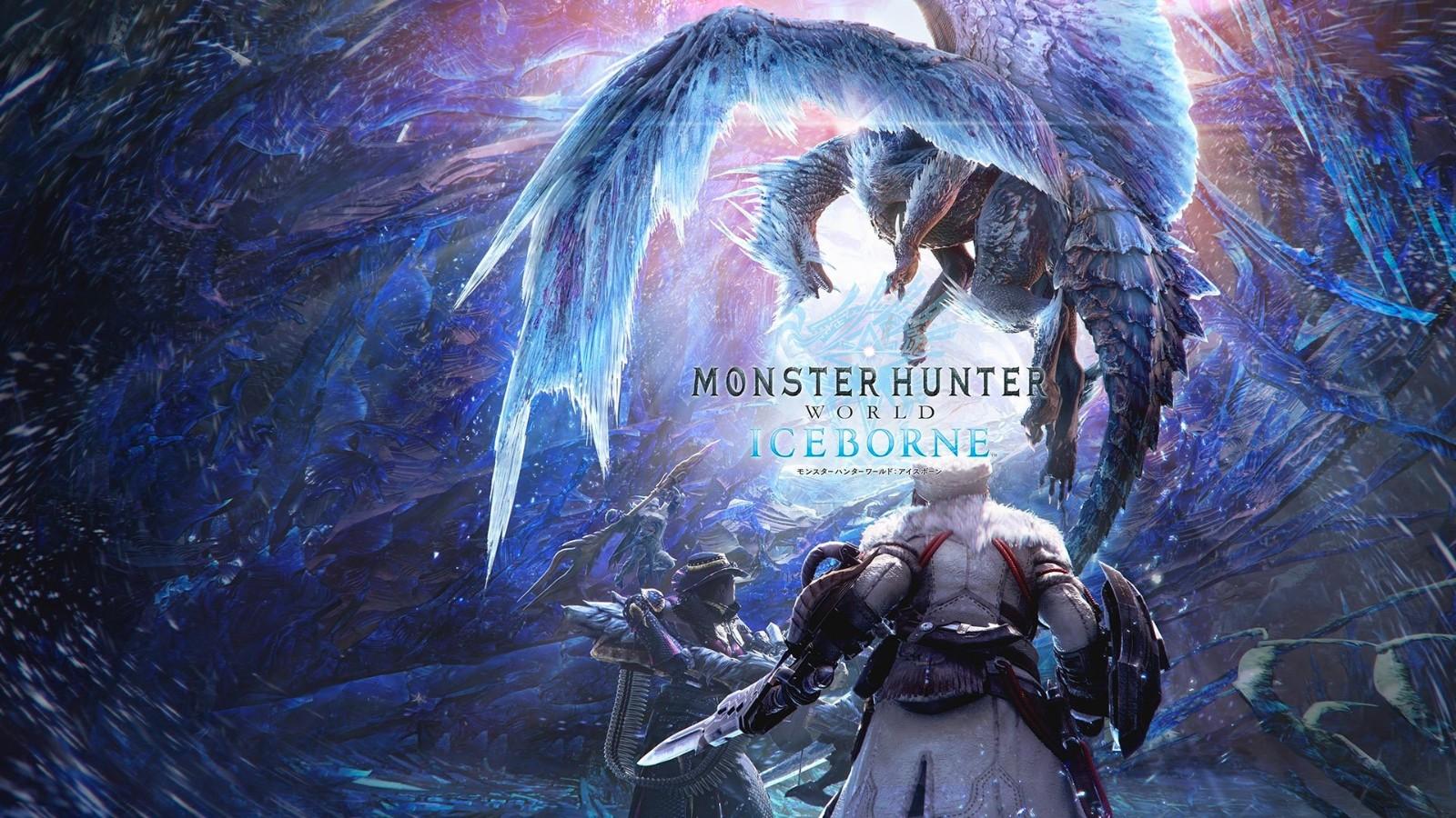 《怪物猎人世界 Iceborne》发售日确定 大批新情报发表