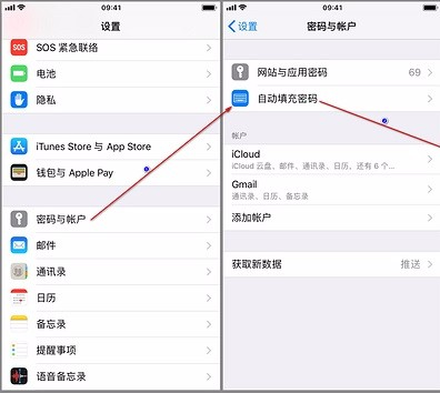 21款iOS APP推荐,让你的苹果变得更有趣