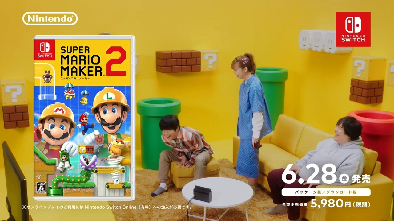 《超级马力欧创作家2》公开4段真人出演TVCM及游戏介绍影像