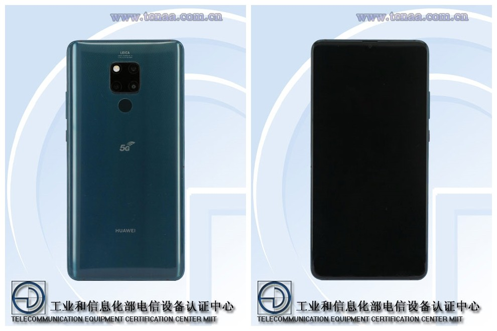 华为Mate 20 X 5G证件照亮相 国行首款5G手机来了
