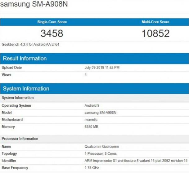 三星Galaxy A90跑分曝光5G版电池容量为4500mAh