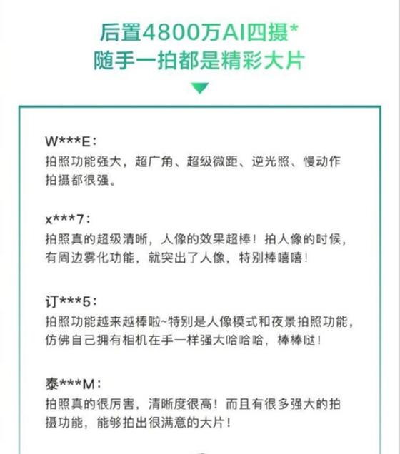 华为nova5 Pro首销圈粉无数 人像超级夜景自拍引购机狂潮