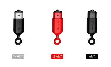红外智能遥控器让你的iPhone秒变遥控器