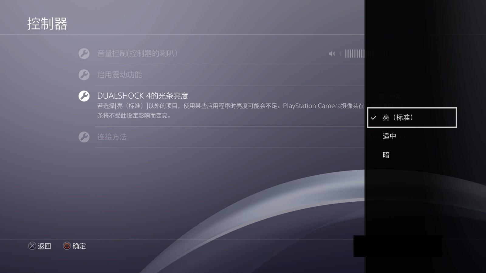 "PS官推分享PS4豆知识 炸出一片玩家""这么多年PS4白玩了!"""
