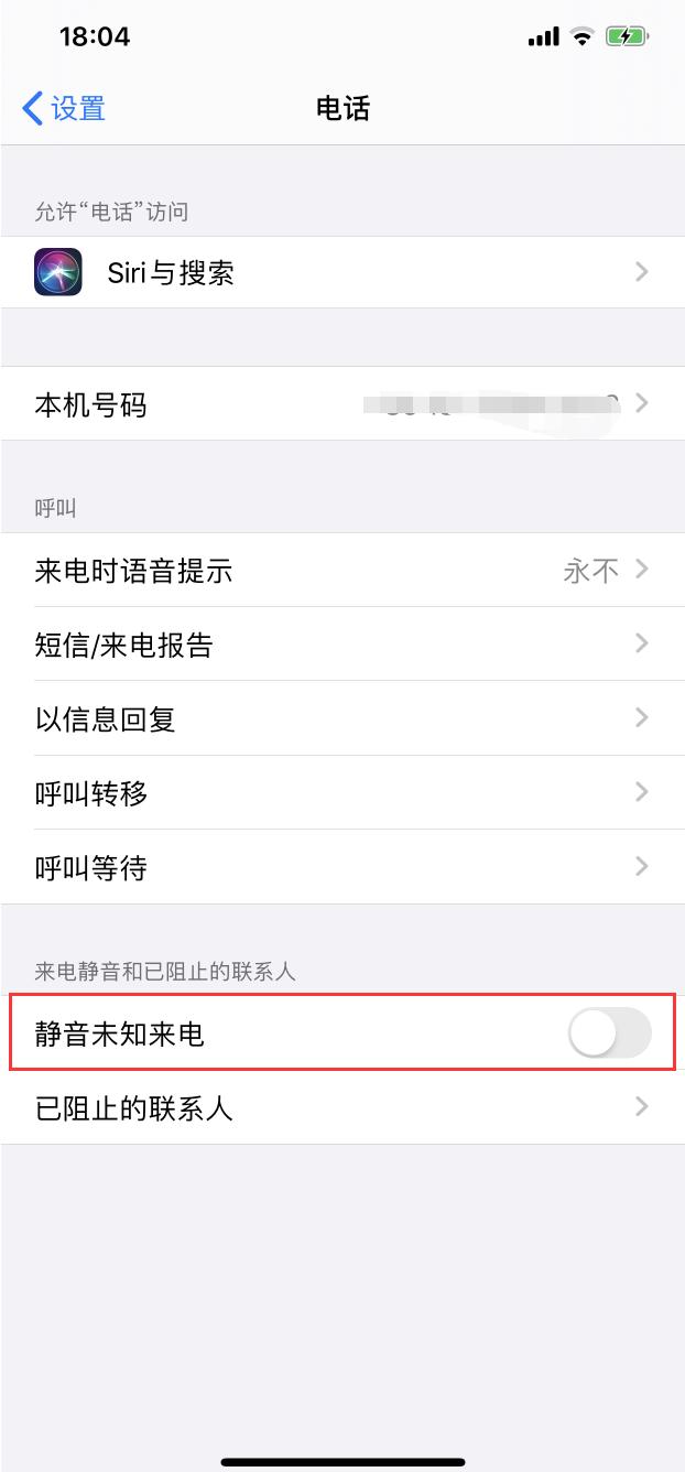 iOS13的五个隐藏功能 你找到它们了吗?