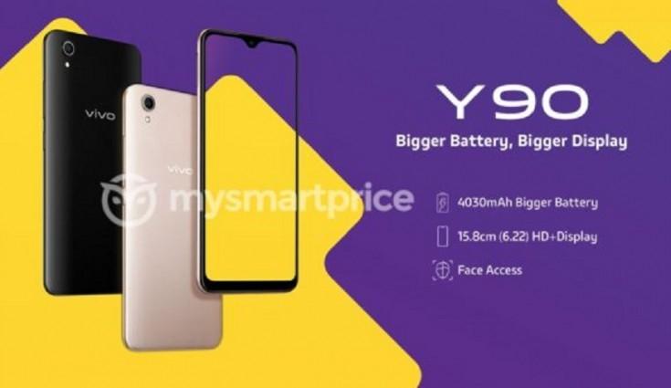 vivo Y90配置信息曝光 即将登陆印度市场