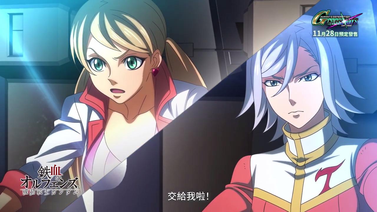 《SD高達G世紀 火線縱橫》中文版同步發售 并公開新實機演示