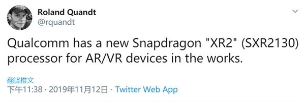 高通正在开发专为AR/VR打造的全新处理器骁龙XR2