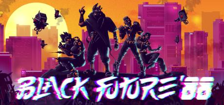 黑色未來88