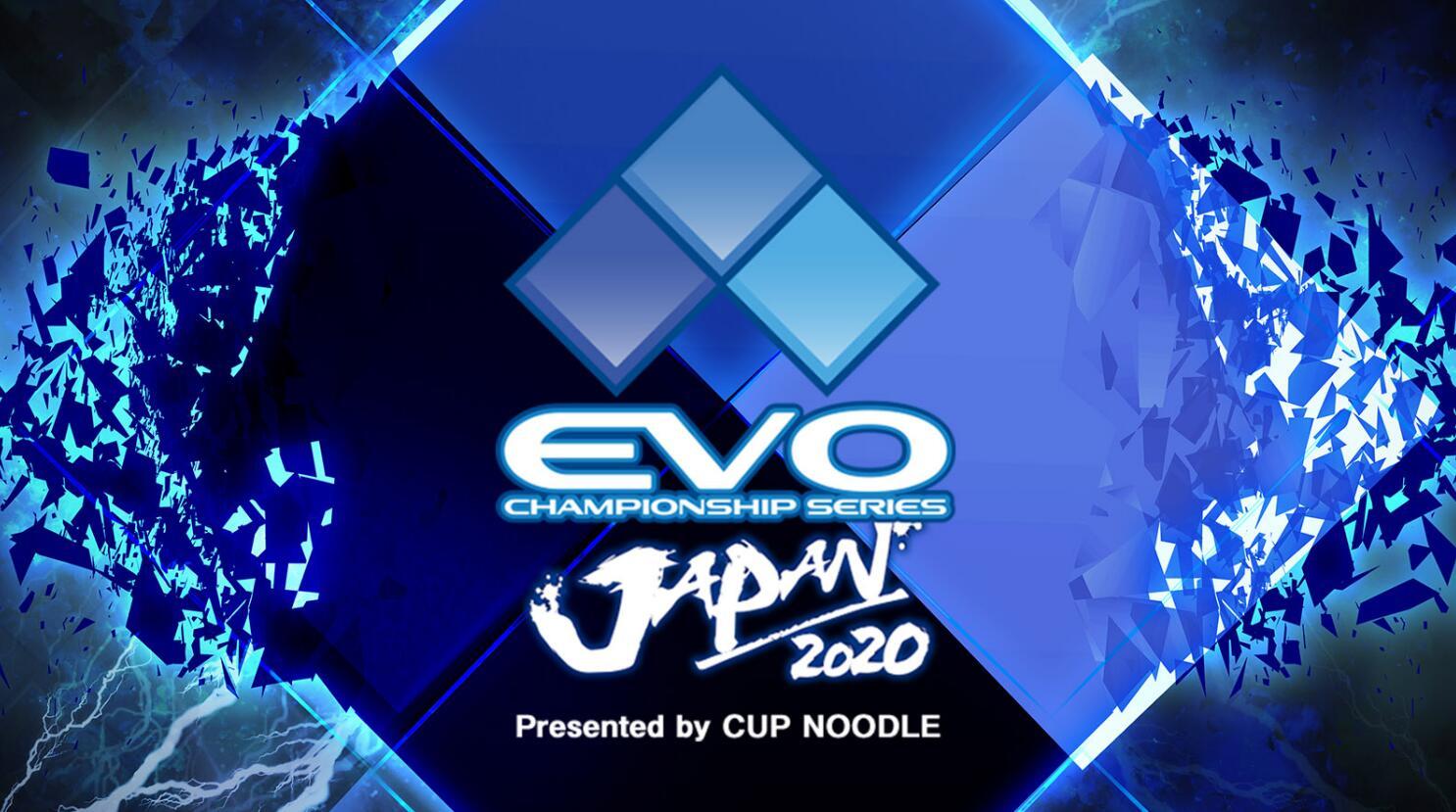 EVO Japan 2020决赛重点视频汇总