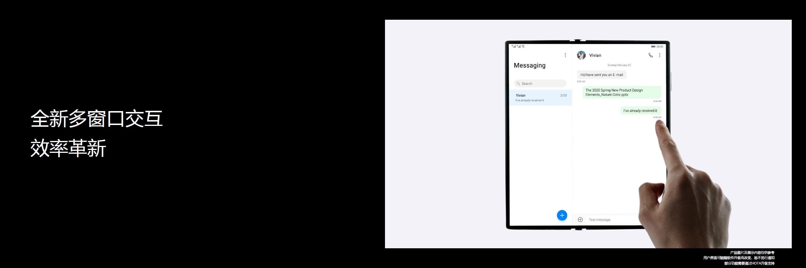 新一代折叠屏华为Mate Xs正式发布:屏幕铰链全新升级