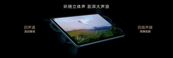 5G时代的智慧轻办公体验!华为MatePad Pro 5G全球首发