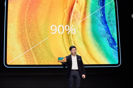 华为全球首发多款5G全场景终端产品  全面升级全场景智慧生活战略
