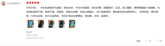 华为畅享10e 凭实力圈粉无数 影音续航好评连连