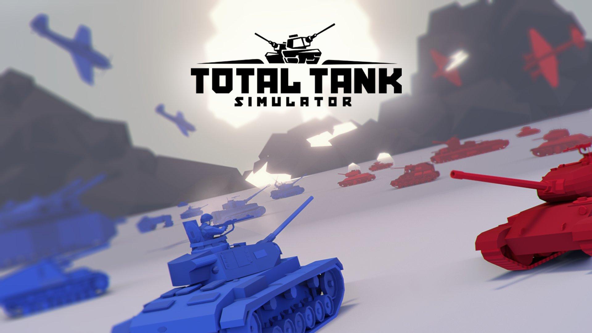 全面坦克模拟器