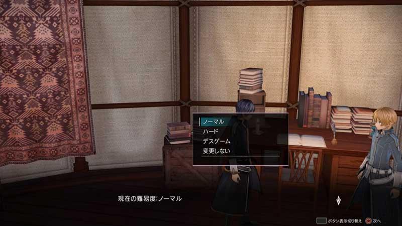 《刀剑神域:彼岸游境》桐人天幕的功能