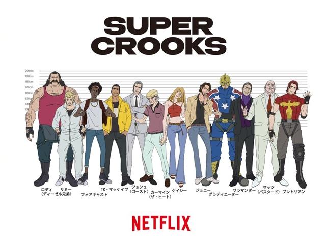 骨头社公开新作动画「Super Crooks」主视觉图-C3动漫网