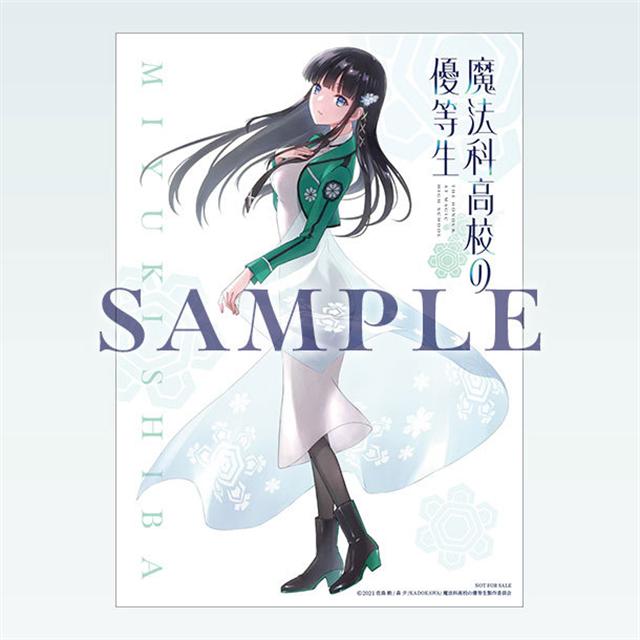 「魔法科高校的优等生」Blu-ray&DVD第一卷封面使用插图公开-C3动漫网