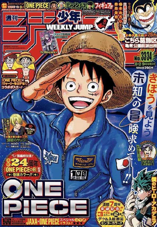 杂志「周刊少年JUMP」33·34合刊号封面公开